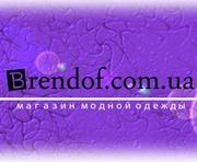 BRENDOF - интернет магазин брендовой одежды и аксессуаров
