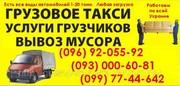 завантажити,  вивантажити банкомат,  сейф ХМЕЛЬНИЦЬКИЙ
