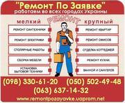 заправка холодильника фреоном ХМЕЛЬНИЦЬКИЙ