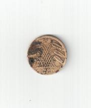 Монета 1925года ?