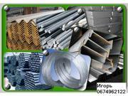 Металл в Хмельницком 0674962122 Игорь