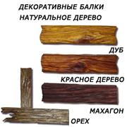 Декоративные балки. Натуральные,  Деревянные,  потолочные,  Застаренные