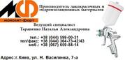 Эмаль винилхлоридная ХВ-1120