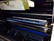 листовая печатная машина.