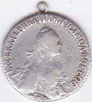 Продам полуполтинник 1775 года.