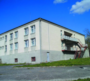 Продам туристическая база отдыха Хмельницька обл.