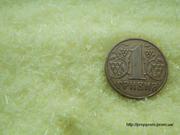 Нитропропен - крупные кристаллы