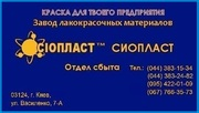 Грунтовка АК-100  и грунт-эмаль АК-125 ОЦМ++грунтовка АК-100 грунт-эма