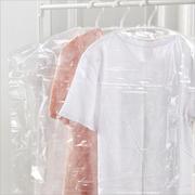 Продам чехлы полиэтиленовые для одежды