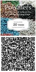 Доступная продажа вторичной гранулы ПЭНД