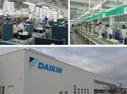 Рабочие на производство кондиционеров Daikin Чехия. Хмельницкий