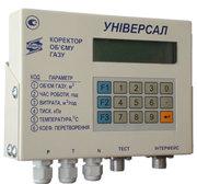 Ремонт корректоров газа ОЕ22,  ОЕ-VPT,  OE-VT,  Универсал,  Тандем,  SEVC-D