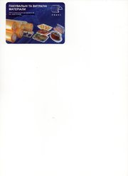 упаковка и тара